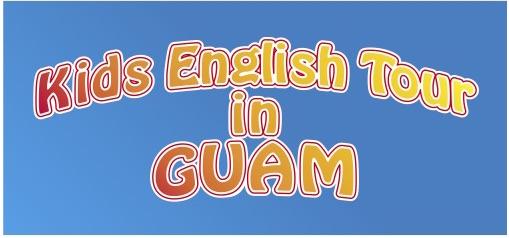 GUAM letter logo